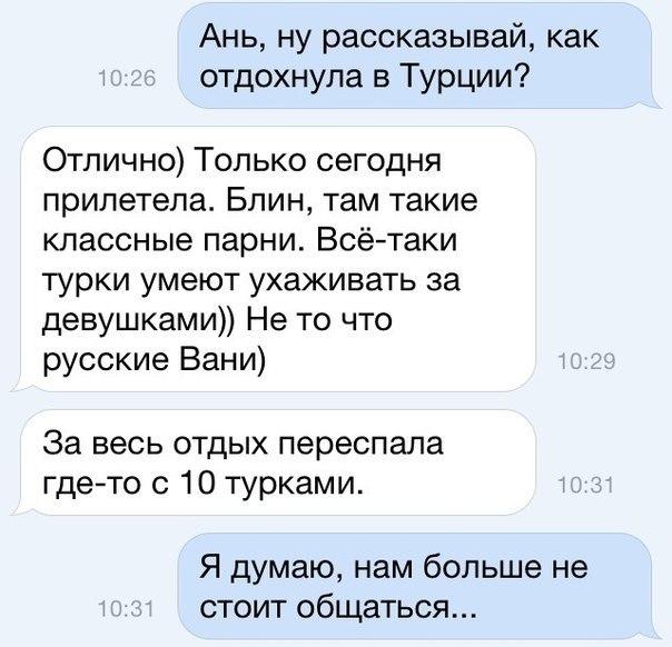 Ужасы_15