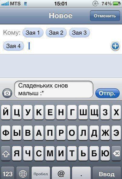 Ужасы_17