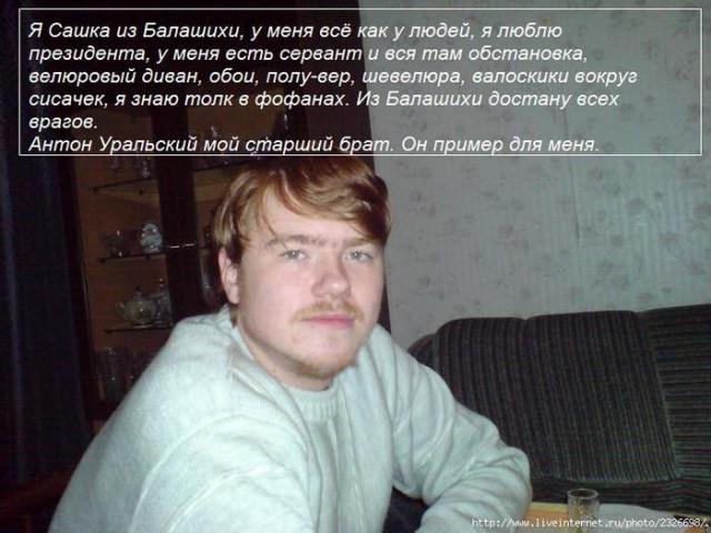 Ужасы_42