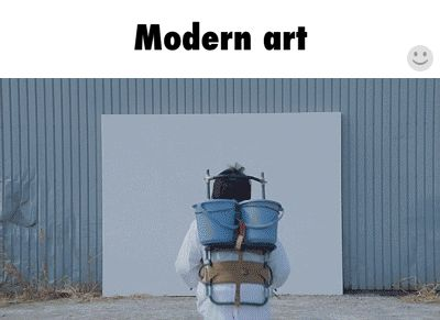 искусство в деталях