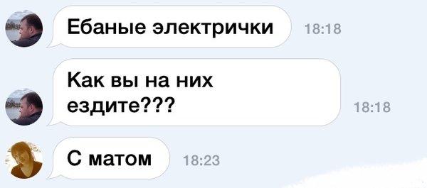забавные комменты_12