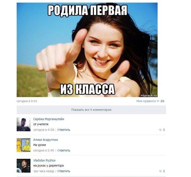 забавные комменты_14