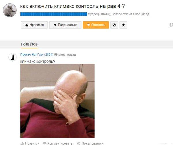 забавные комменты_15
