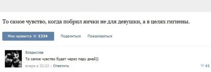 забавные комменты_19