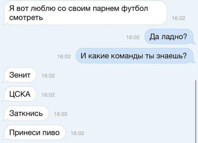 podborka_08