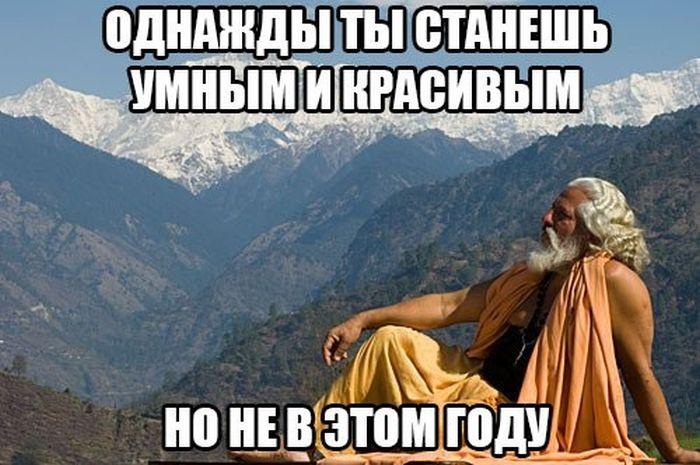podborka_17