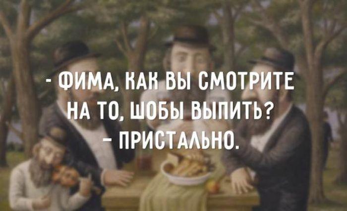 podborka_20