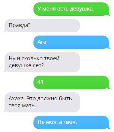 podborka_23