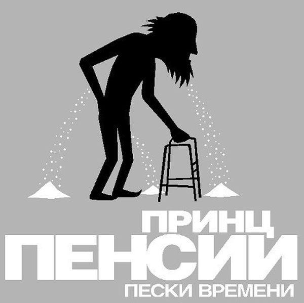 podborka_29