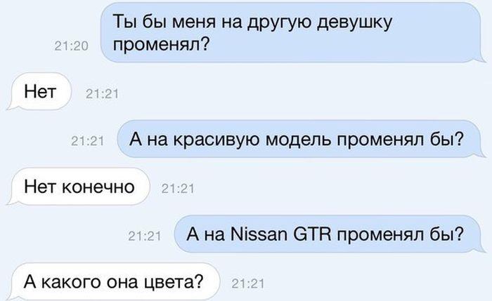 podborka_30