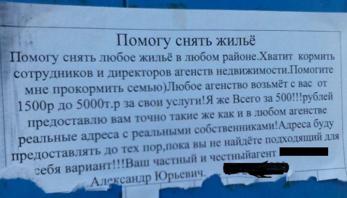 podborka_39