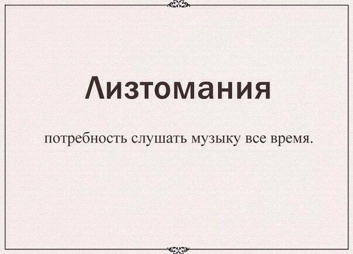 podborka_87