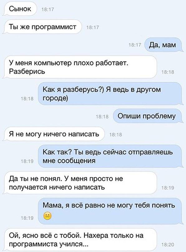 TVj_igvOubA