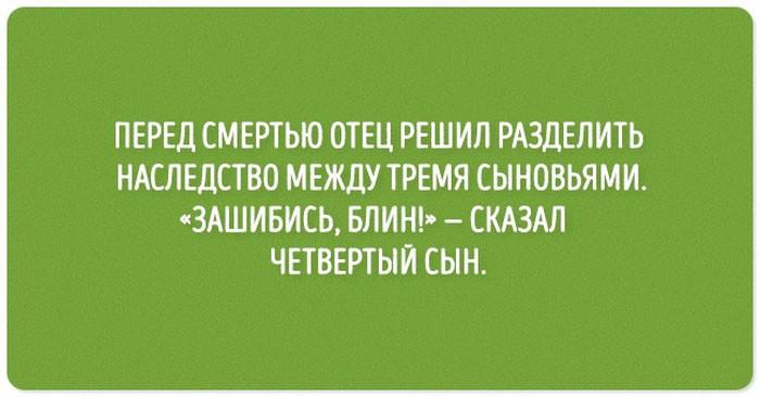 1_cherniy_yumor_01