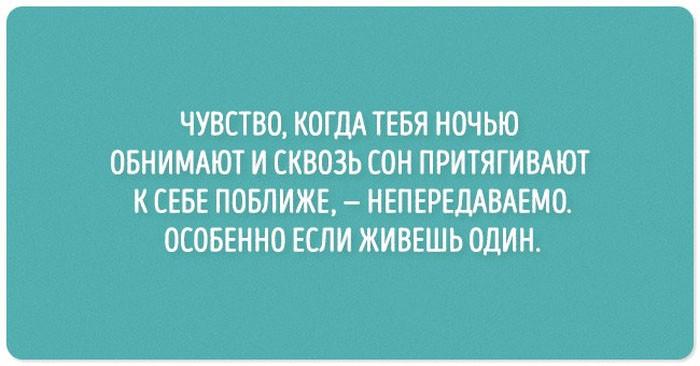 1_cherniy_yumor_02