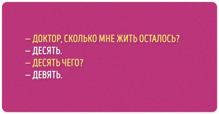 1_cherniy_yumor_03
