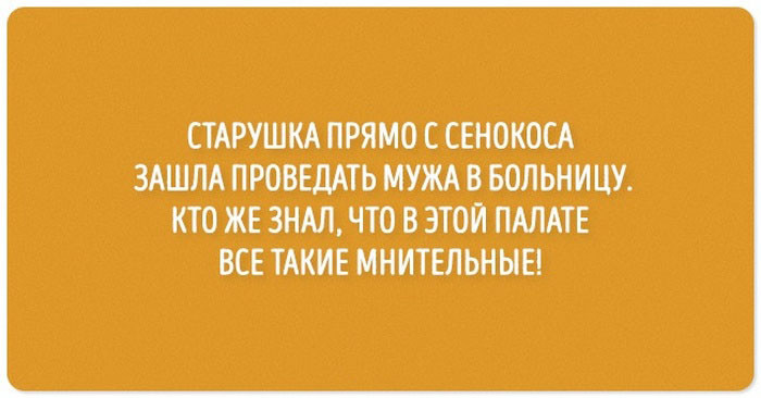 1_cherniy_yumor_04