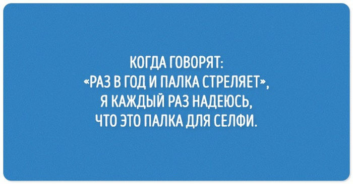 1_cherniy_yumor_05