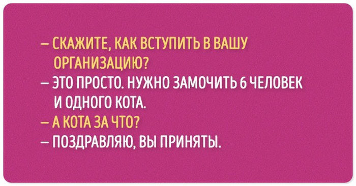 1_cherniy_yumor_06
