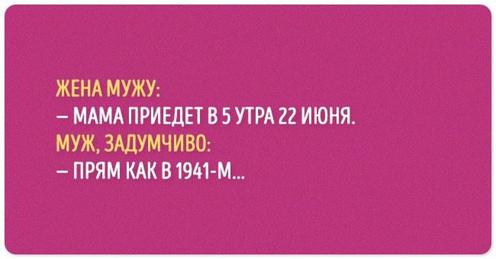 1_cherniy_yumor_07