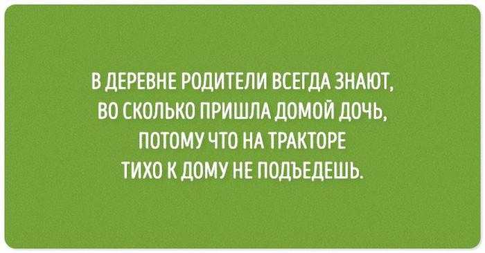 1_cherniy_yumor_08