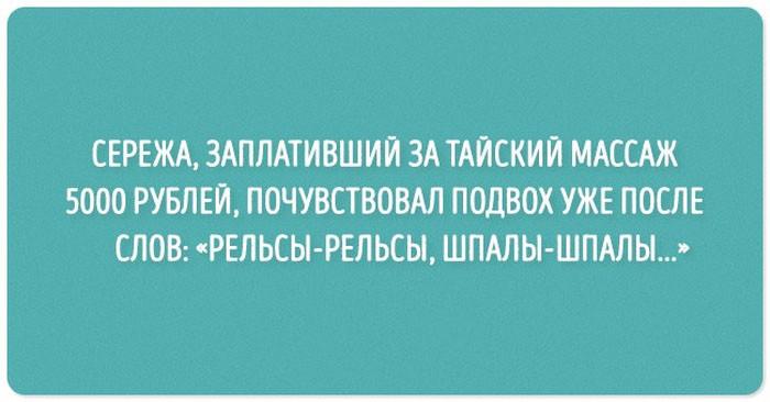 1_cherniy_yumor_09