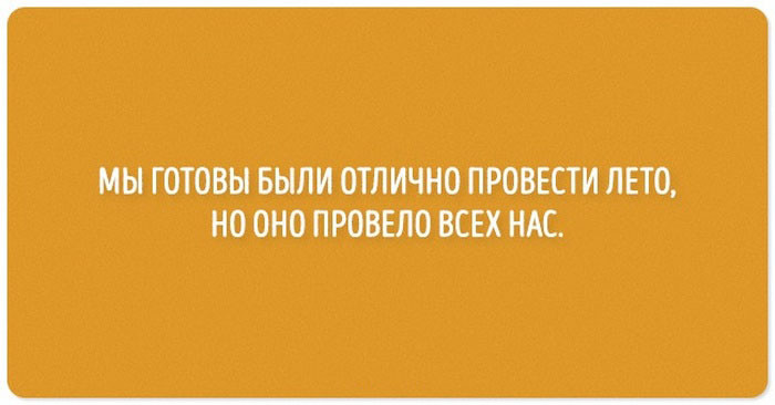 1_cherniy_yumor_10
