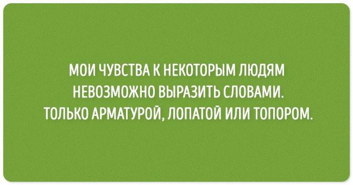 1_cherniy_yumor_12