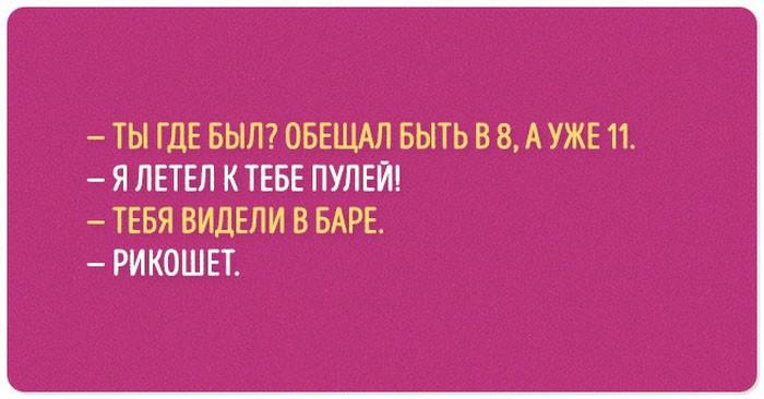 1_cherniy_yumor_13