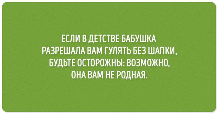 1_cherniy_yumor_14