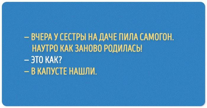1_cherniy_yumor_15