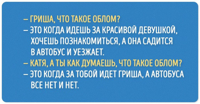 1_cherniy_yumor_16