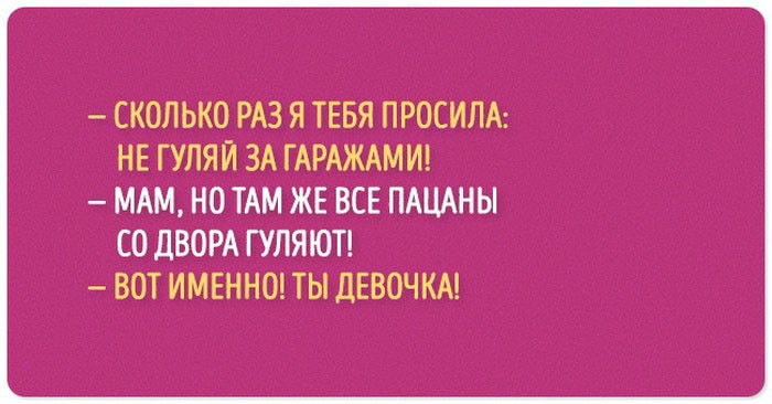 1_cherniy_yumor_17