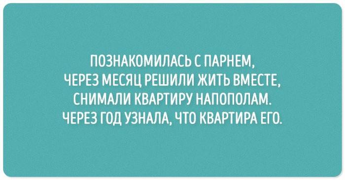 1_cherniy_yumor_18