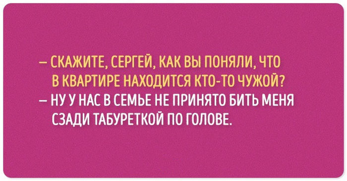 1_cherniy_yumor_19