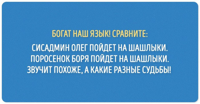 1_cherniy_yumor_20