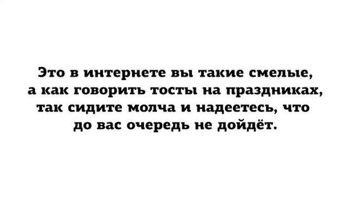 podborka_71