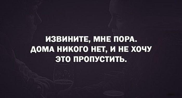 podborka_83