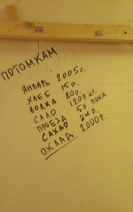 смешные надписи 20