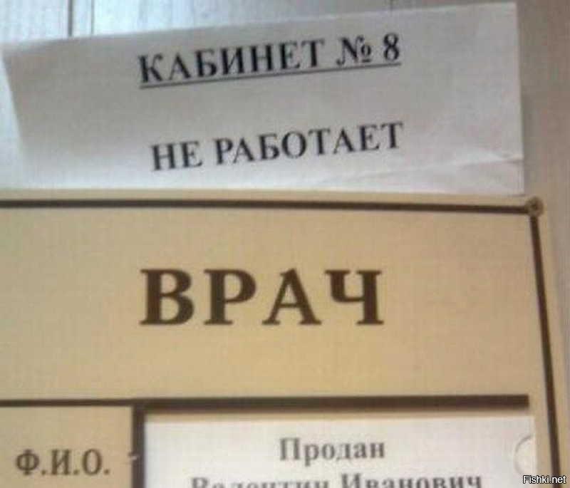 смешные надписи 37