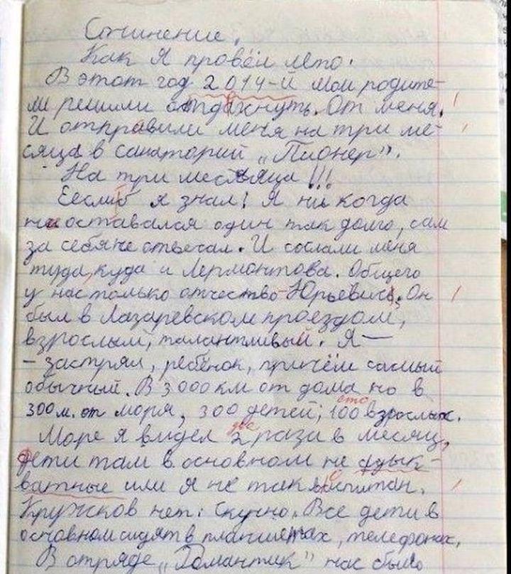 foto-obnazhennih-hudih-devushek