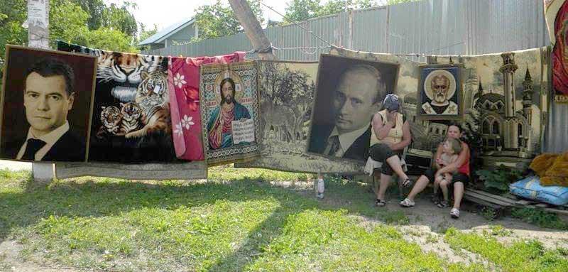 только в россии 14