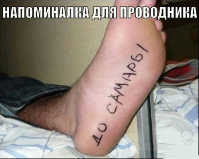 только в россии 16