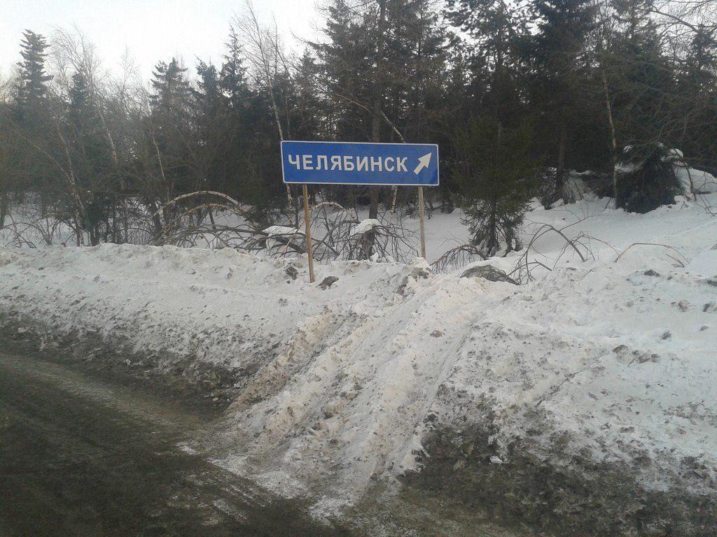 только в россии 24
