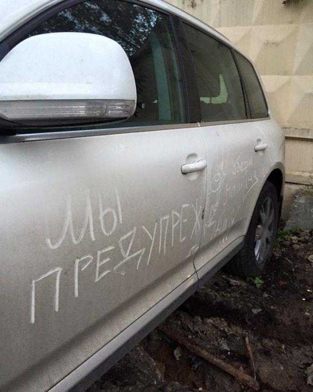 nakazali_voditeliya_03