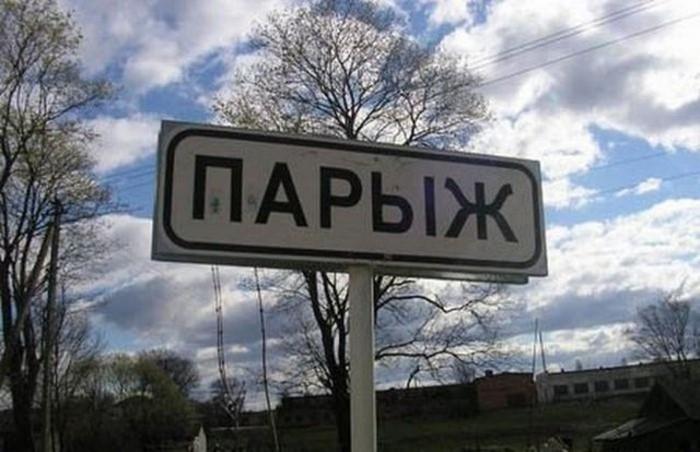 nazvaniya_gorodov_01