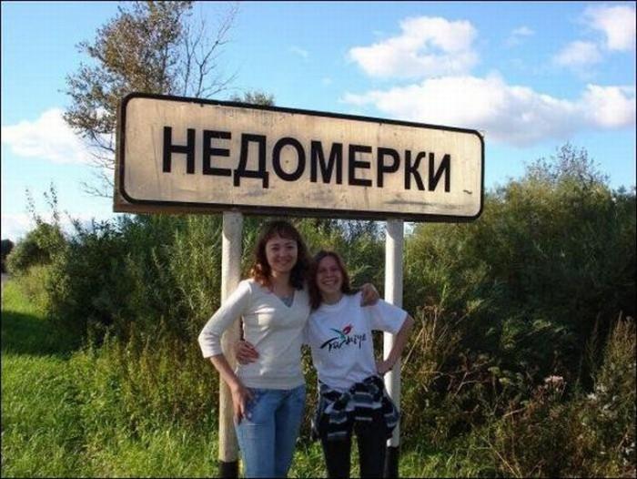 nazvaniya_gorodov_02