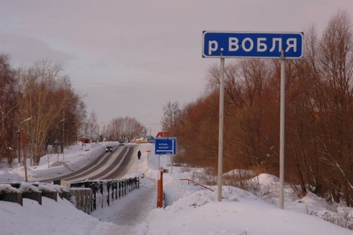 nazvaniya_gorodov_06