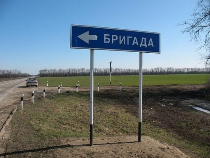 nazvaniya_gorodov_07