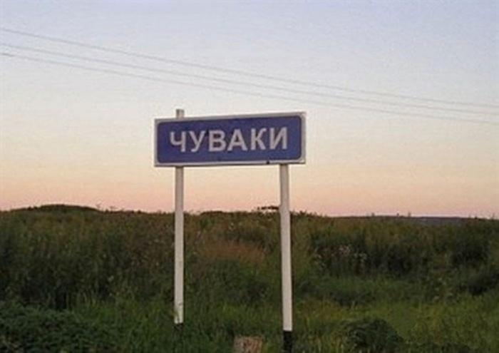 nazvaniya_gorodov_08